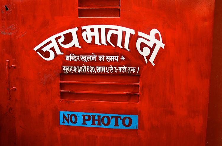 No Photo